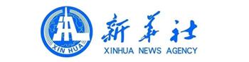 新华社出版社