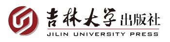 吉林大学出版社